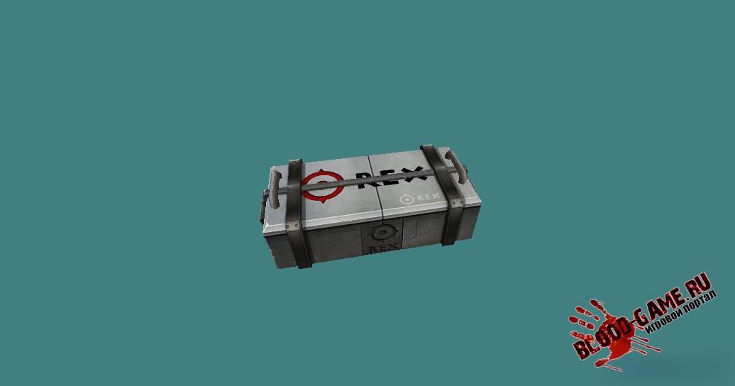 Модель [Supply Box] (REX) для CS 1.6 Скачать sma amxx
